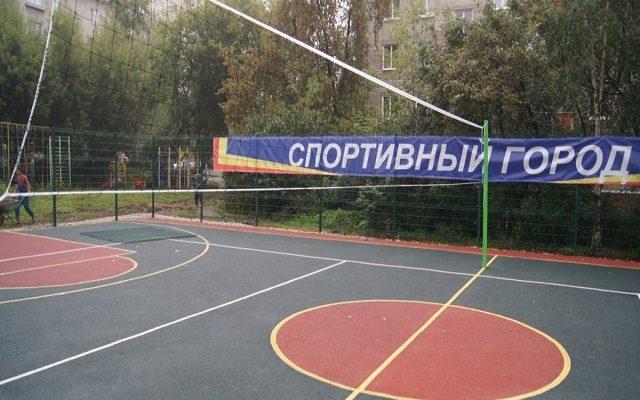 Спортивная площадка на Ленина 72 а