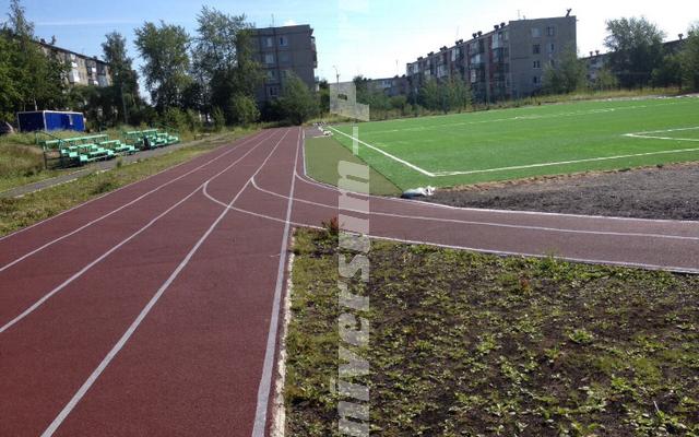 г. Березники , стадион Школы №3