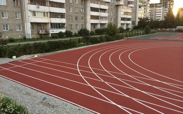Стадион г. Екатеринбург