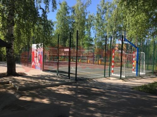 Спортивные площадки, г. Чайковский